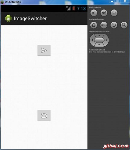 Android Image Switcher Tutorial